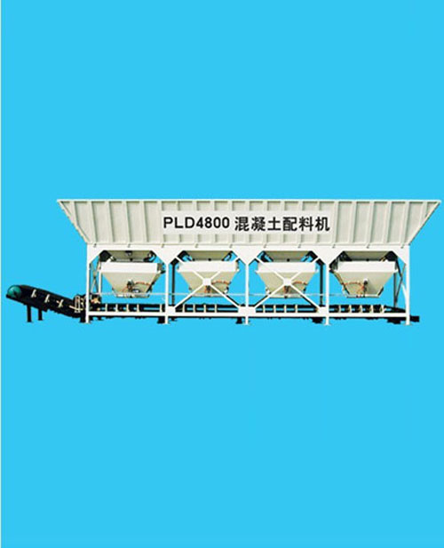 PLD4800QD-Ⅳ混凝土配料机